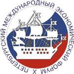 международный экономический форум в санкт-петербурге 2010